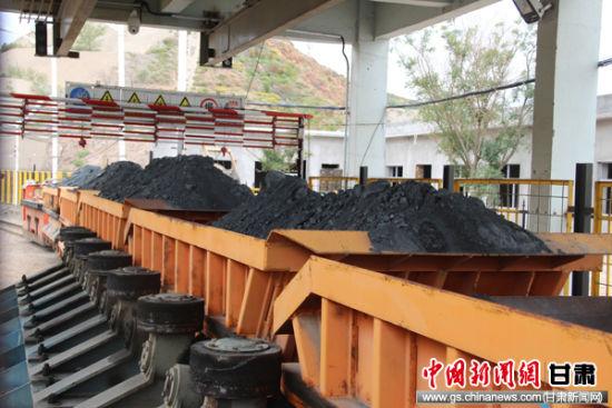 金川集团龙首矿有轨运输系统自动化控制系统上线运行