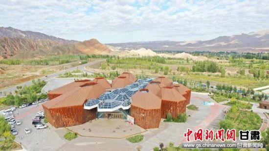 图为地质公园博物馆。