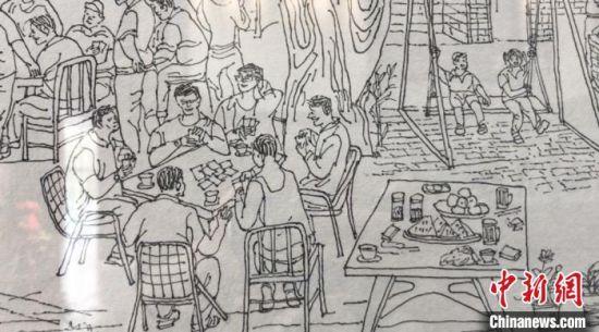 """图为钢笔画长卷描绘了人们休闲娱乐的""""慢生活""""场景。 闫姣 摄"""