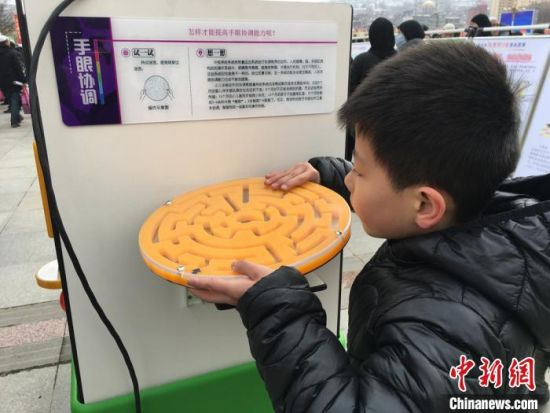 �D�榛�蝇F(xian)��(chang)的科普(pu)配套(tao)�O�湮�引(yin)��地民���(can)�c�w�。 ��婧 �z