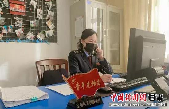 通过电话、微信等方式提供预约办税服务。