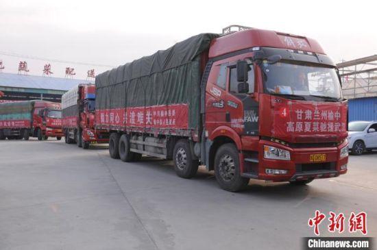 图为装满物资的运输车出发。 季桂珍 摄
