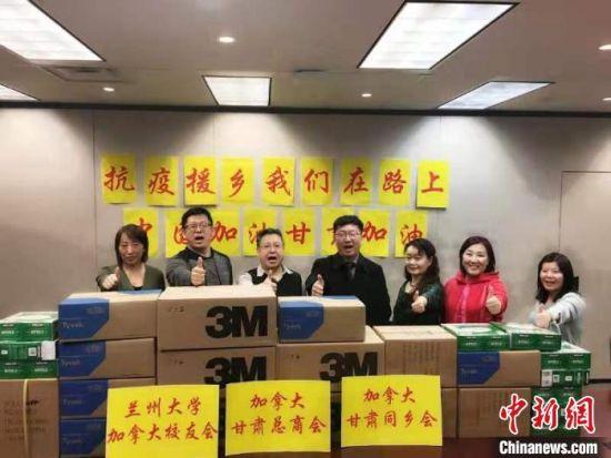 加拿大华侨华人捐赠物资发出前合影。(资料图) 捐赠方供图