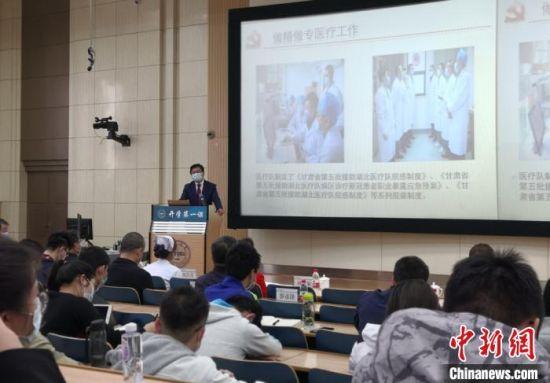 """图为兰州大学第二医院院长王琛讲战""""疫""""故事。 刘玉桃 摄"""