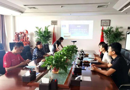 赴西安新航国际集团有限公司对接跨境电商项目。