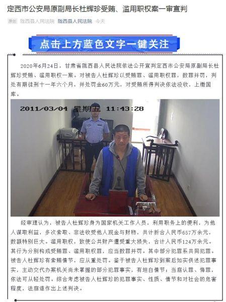 来源:陇西县人民法院微信公众号