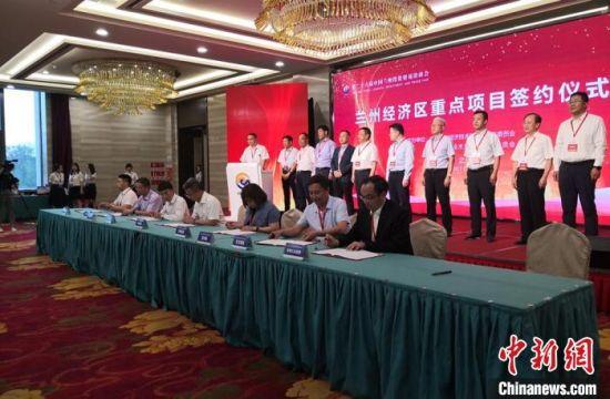 7月3日下午,第26届中国兰州投资贸易洽谈会兰州经开区重点项目签约仪式举行。 杜萍 摄