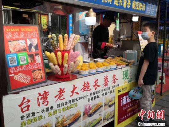 """台湾老大超长薯条店颜值撩人的薯条、芝士引来""""小食客""""。 刘薛梅 摄"""