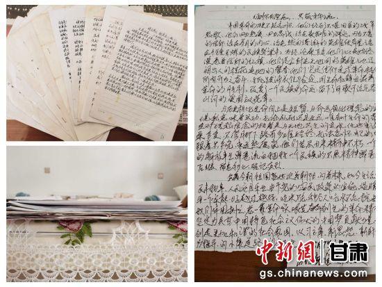 刘良才手抄笔记。