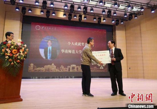 图为南国农信息化教育奖颁奖典礼。 刘玉桃 摄