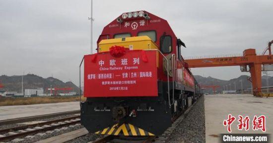 2018年7月2日上午,由俄罗斯新西伯利亚始发,过境哈萨克斯坦,从中国阿拉山口口岸入境,甘肃首列进口回程中欧班列运抵兰州铁路口岸东川铁路物流中心。(资料图) 杜萍 摄