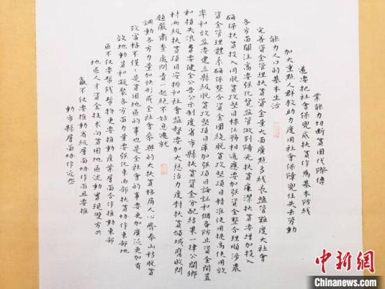 """""""书画脱贫""""的甘肃小城镇原:金银终有尽 丹青雅家风"""
