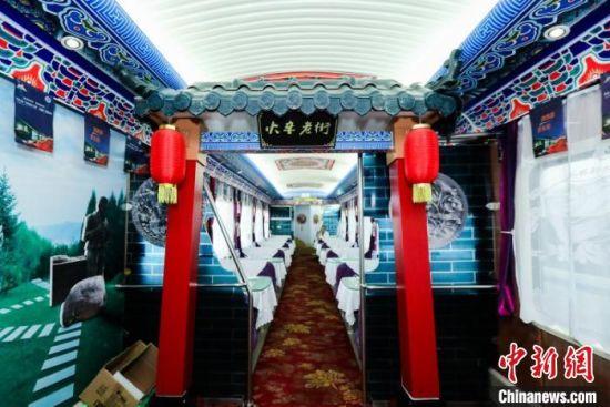 """图为""""环西部火车游""""特色车厢。(资料图)甘肃省文旅厅供图"""