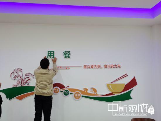 2020年国庆期间,长庆油田采油十一厂高陵食堂工作人员正在加班加点,做足最后准备。