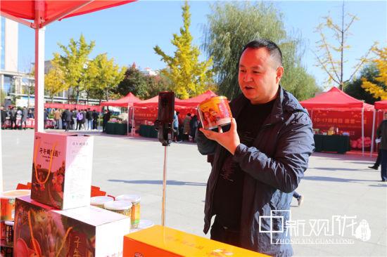 庆阳中庆农产品有限公司销售经理通过快手推广销售南瓜子