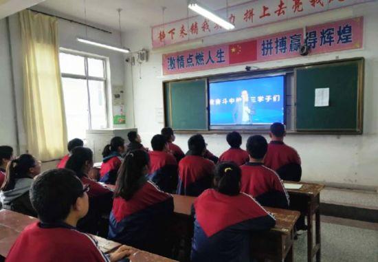 俞敏洪面向甘肃省3000多名高三学生带来双师直播课