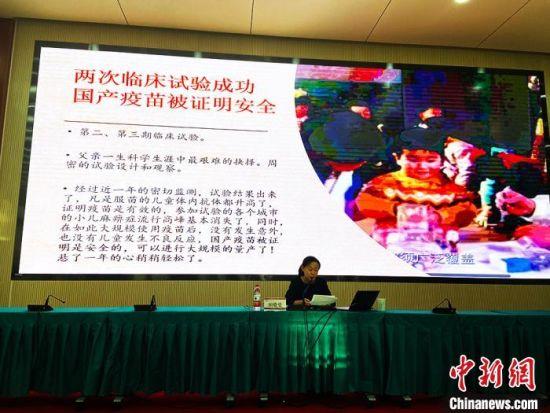 """10月28日,中国科协科学家精神报告团成员顾晓曼女士回顾父亲顾方舟""""一生一事""""(研发脊髓灰质炎疫苗)。 高康迪 摄"""