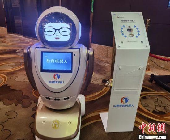 """10月29日下午,甘肃省智能制造产供销对接活动在兰州举行,多类服务型机器人集体""""亮相"""" 。图为教育机器人祁祁。 崔琳 摄"""