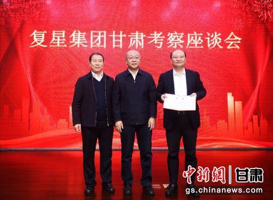 复星医药董事长吴以芳(右一)受聘为甘肃省医药健康产业发展协会名誉会长。史静静 摄
