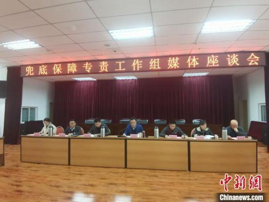 11月19日,甘肃省脱贫攻坚兜底保障工作会议召开。 崔琳 摄