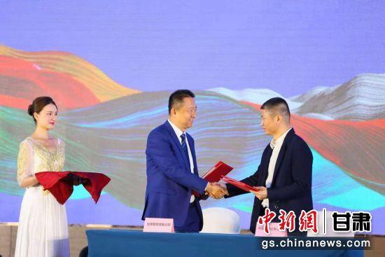 图为中国电信甘肃公司与甘肃智慧文旅公司就推动甘肃智慧文旅创新发展达成一致共识,签订战略合作协议。高展 摄