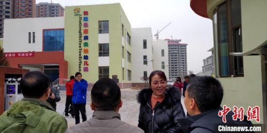 记者参访厦门市集美区援建的和政县嘉庚实验幼儿园。 杨伏山 摄