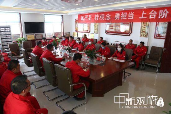 采油十一厂干部员工开展主题教育活动。