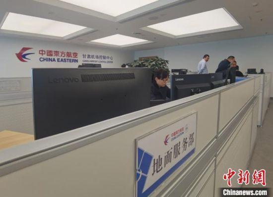 """图为号称""""航空公司大脑""""的中国东方航空甘肃机场控制中心。 张婧 摄"""
