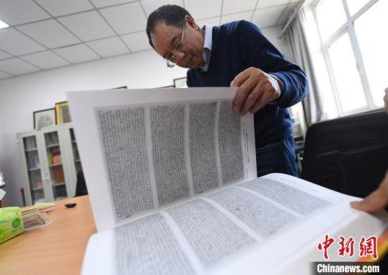 该套文献收录有3174个文献编号、2.8万余幅高清图版,囊括法藏全部敦煌藏文文献。 杨艳敏 摄