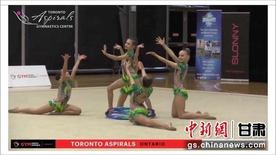 图为Aspirals体操艺术表演。