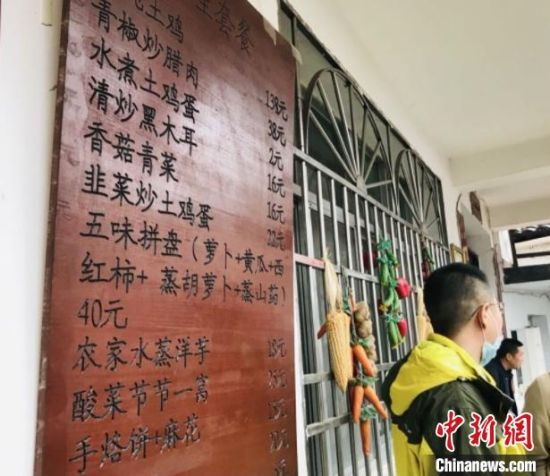 2020年4月初,甘肃陇南市康县花桥村,疫情好转后,农家乐逐渐开门迎客。  闫姣  摄