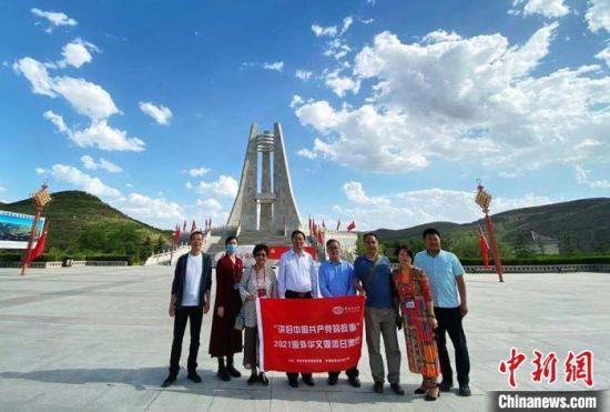 华媒代表们在山城堡战役纪念园合影留念。 高展 摄
