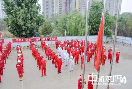 图为临时党支部组织开展升旗仪式。(资料图)
