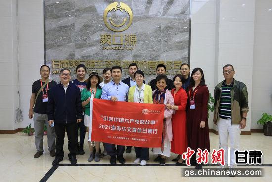图为华文媒体代表们与公司员工合影留念。