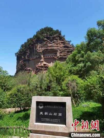 图为天水麦积山石窟。(资料图) 冯志军 摄