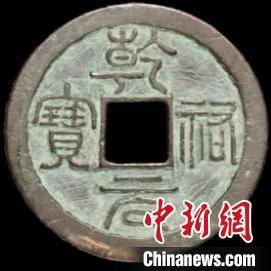 图为西夏钱币展览。 周松霖 摄