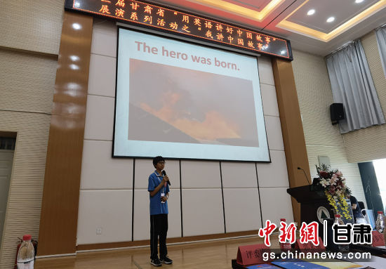 """19日,第三届甘肃省""""用英语讲好中国故事""""系列展演活动在兰州举行,"""