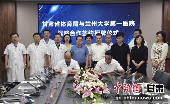 7月22日,甘�C省�w育局�c�m州大�W第一�t院�e行�鹇院献骱��s授牌�x式。