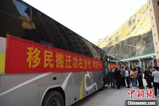 图为舟曲县地质灾害避险搬迁首批搬迁群众集中乘车。 杨艳敏 摄