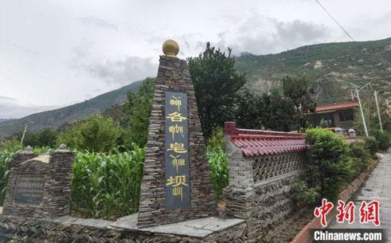 依山而建的各皂坝村,随处可见用石板垒砌的石墙和小石子铺就藏式图案。(资料图) 冯志军 摄