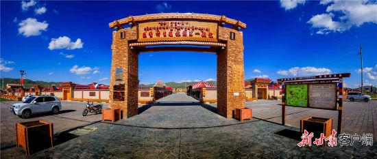 """""""生态旅游第一藏寨""""尕秀村。新甘肃・甘肃日报记者 韦德占"""