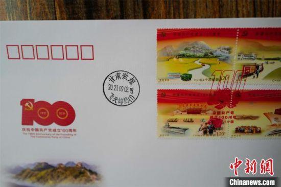 """图为敦煌""""飞天主题邮局""""开业仪式上,首日封产生。 王斌银 摄"""