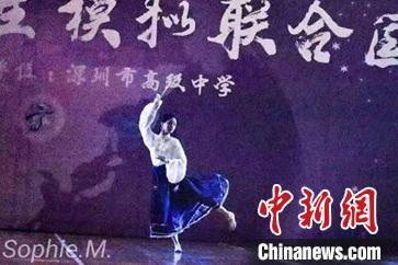 多才多艺的深圳女孩吕文芝。(资料图) 兰州大学供图
