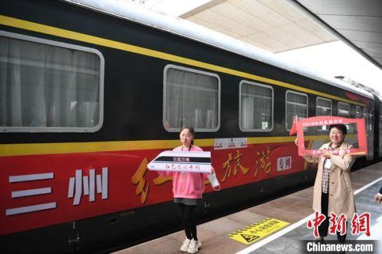 """2021年4月23日,兰铁局首趟""""三区三州""""红色旅游专列开行。(资料图) 杨艳敏 摄"""