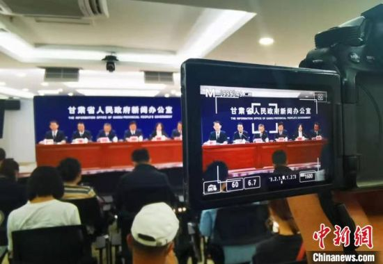 9月9日,甘肃省政府新闻办举行关于兰州市黄河流域生态保护和高质量发展有关情况的新闻发布会。 艾庆龙 摄
