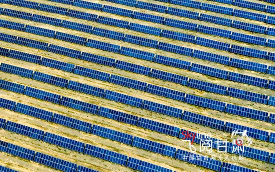 9月7日,祁连山下的甘肃省张掖市高台县高崖子滩百万千瓦级光伏产业园内,横竖成行的光伏发电板集阵整齐排列,在阳光的照耀下源源不断地为国家电网输送电流。