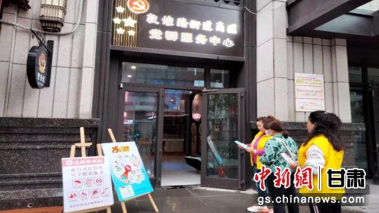 七里河区敦煌路街道柳家营社区商圈党群服务中心。