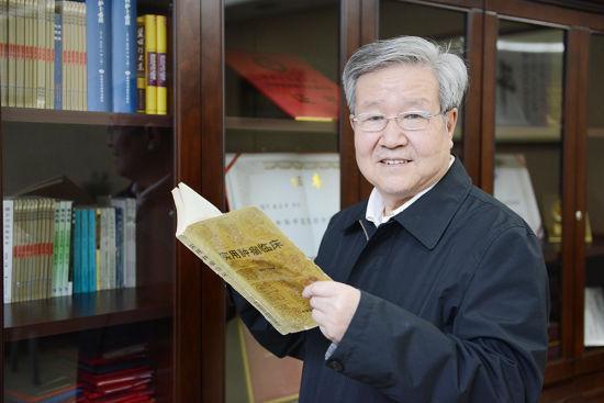 图为裴正学教授。