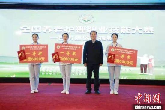 图为荣获全国养老护理职业技能大赛甘肃赛区一等奖的三名选手。 甘肃省民政厅供图