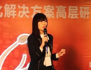 本土化:中国儿童职业体验
